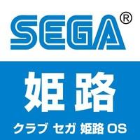 SEGA_himeji_OS