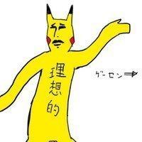 五郎マキシマム