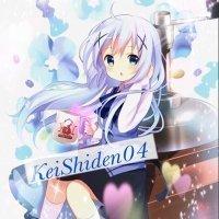 KeiShiden04
