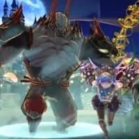 伽藍の堂の魔法兵器カオス