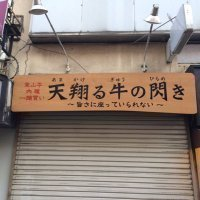 yuzuman0729