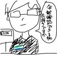 j0kEr_sA