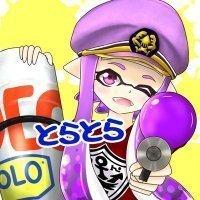 t_shinkun1205