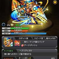 tsuyopo13029633