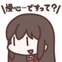 yui_KColle