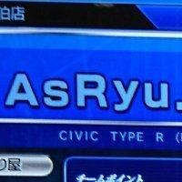 AsRyu