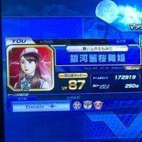 銀河麗桜舞姫 ZERO48376873