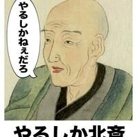 kaito_kato10238
