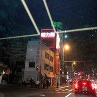 nishimon24