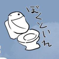 hiyorio_spl