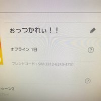Nani_yatsushi