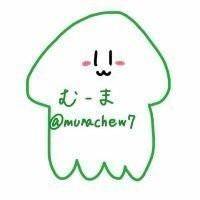 murachew7
