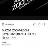zoomzoomyuki