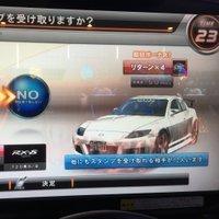 RX7_Yuto