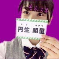 monkuma46