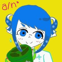 杏(a/n*)