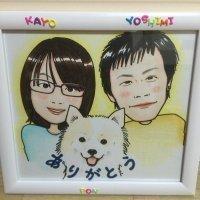 koyamakoyama_