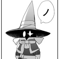 Rin_San_313