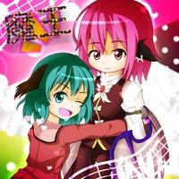 hosuke_16