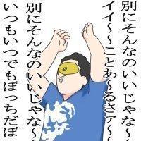 Beginner@音ゲーマー