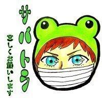 Aria_Kinji_Riko