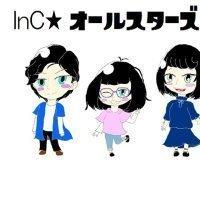 InC★LUCI