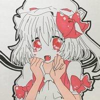Tokina_0495