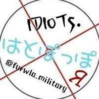 furwla_military