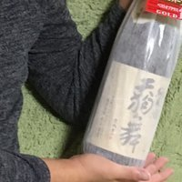 HakurakuMuso