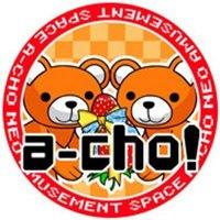 【京都】a-cho ぷよぷよ対戦会