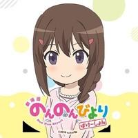 へるまん/after_5_star
