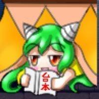 Hamadori4646