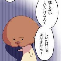 xwacchi_x