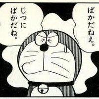 Noah1219330