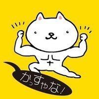 haruto_ch_s