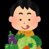野菜食べ太郎