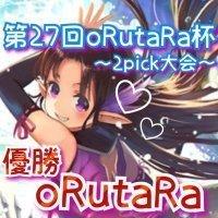 oRutaRa210