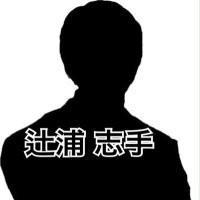 daichi200307092