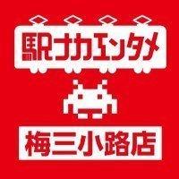 Taito_Umesan