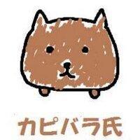 oyu_kapibara