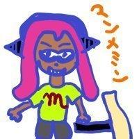 tawashiokeshi