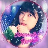 Kamui_suzu
