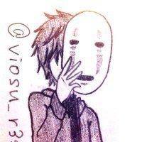 viosu_