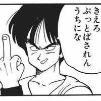 ☆POST☆