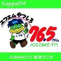 kappafm765