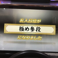 e_s030206