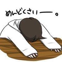 nano_nodeshi