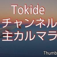 GamesTokide