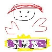 kanysuke