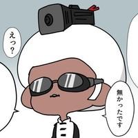 ゆうヤン(・ω・* )